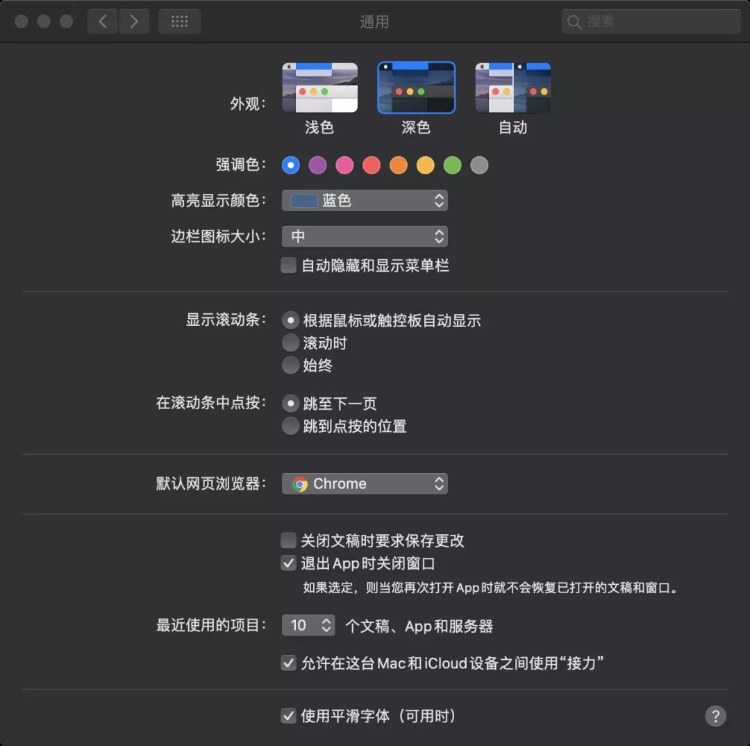 纯CSS代码让网站拥有暗黑模式切换功能