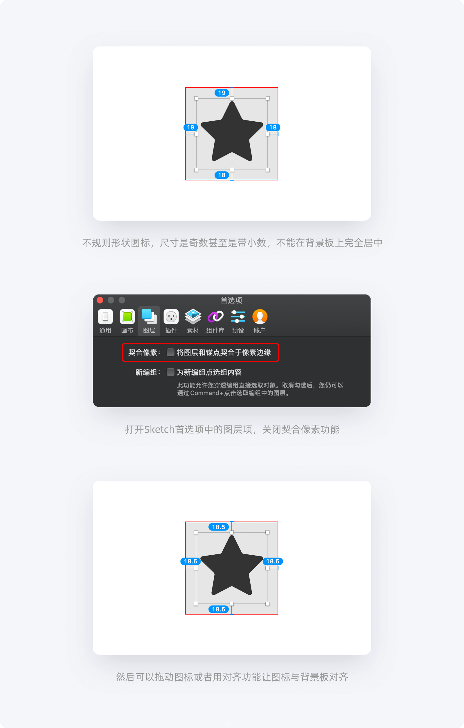 产品设计大师教你打磨页面细节,提升用户体验!