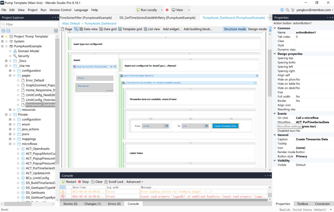 如何用低代码平台快速搭建一套应用系统