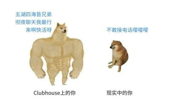 从产品设计的角度聊一聊Clubhouse的设计体验