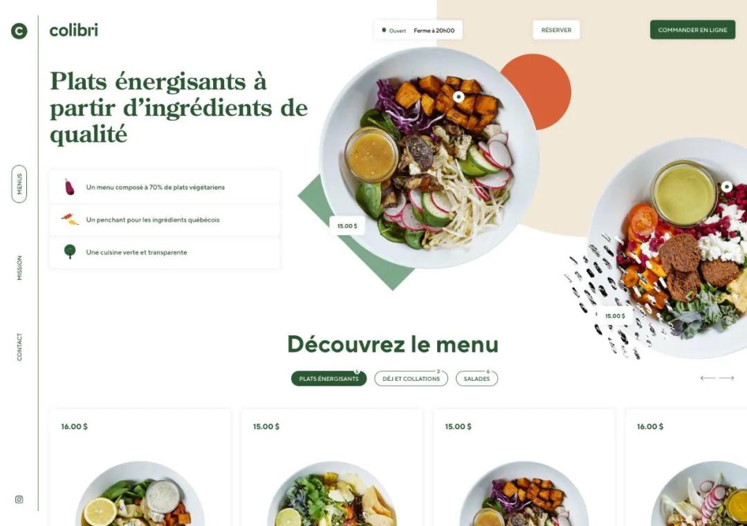 带你了解12种常见的网页布局设计